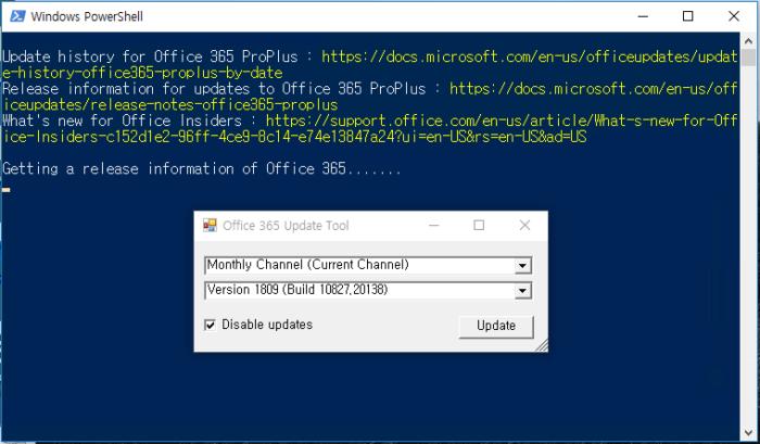 PowerShell ScriptOffice Update